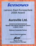 Lenovo Premium Corporate Partner